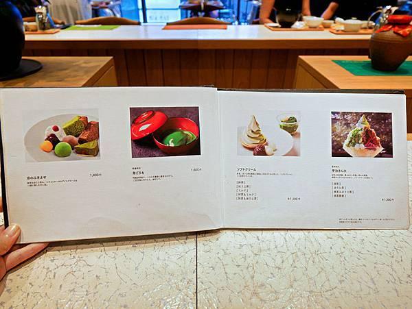 中村藤吉本店,抹茶,銀座-10.jpg