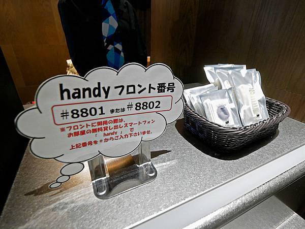 .東京銀座怪奇飯店 (Henn na Hotel Tokyo Ginza)-6.jpg