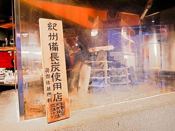 Nadamu Nakamata Tsuiji  築地 居酒屋 のどぐろの中俣 築地-3.jpg