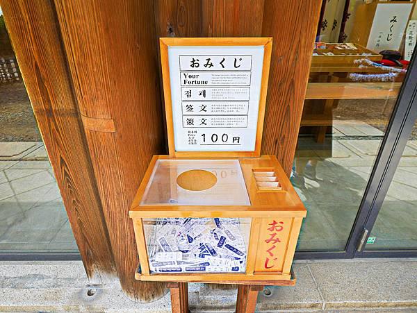 千本鳥居 (根津神社)-18.jpg
