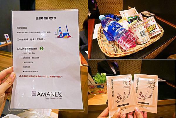 東銀座阿曼內克飯店 (Hotel AMANEK Ginza East)-2.jpg