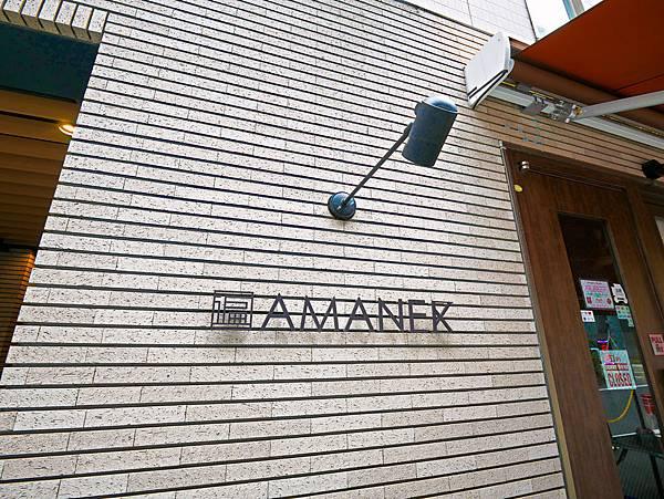 東銀座阿曼內克飯店 (Hotel AMANEK Ginza East)-32.jpg