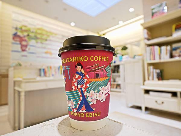猿田彥咖啡-15.jpg