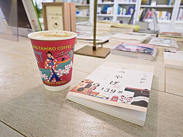 猿田彥咖啡-16.jpg