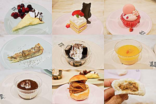 MAISON ABLE Cafe Ron Ron,迴轉甜點,旋轉-2.jpg