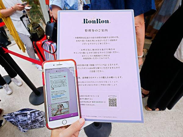 MAISON ABLE Cafe Ron Ron,迴轉甜點,旋轉-6.jpg