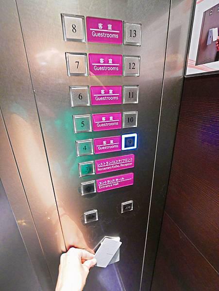Hotel Gracery Ginza 銀座格拉斯麗酒店-108
