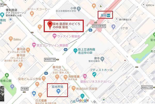 map 居酒屋