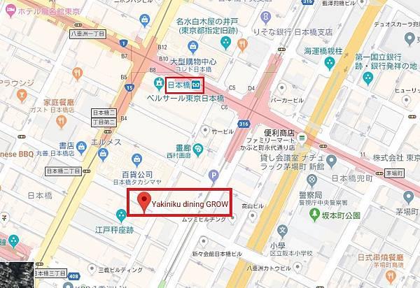 map 燒肉