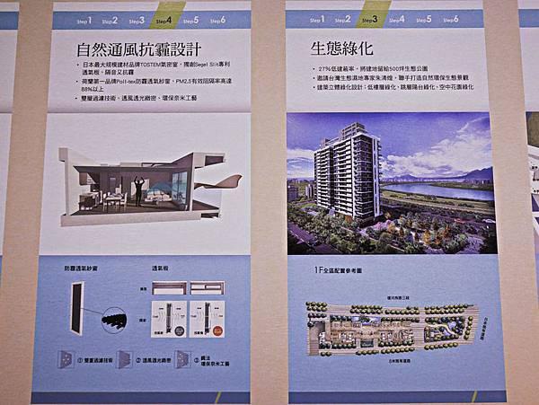灣岸Villa-11.jpg