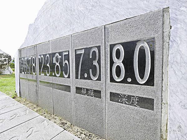 湖山水庫,石岡壩-41.jpg