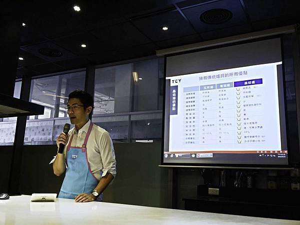 晶焰爐烹飪課程-10.jpg