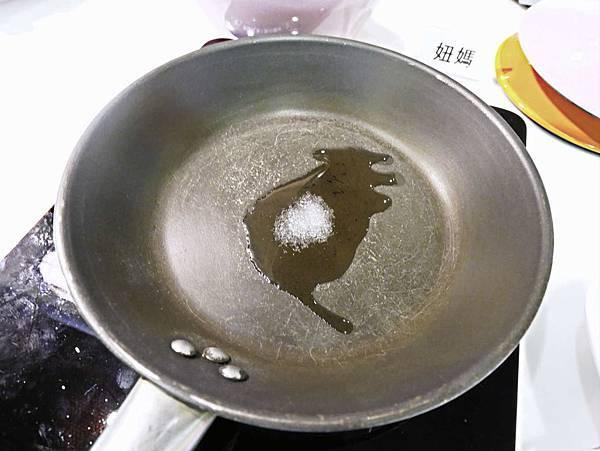 晶焰爐烹飪課程-24.jpg