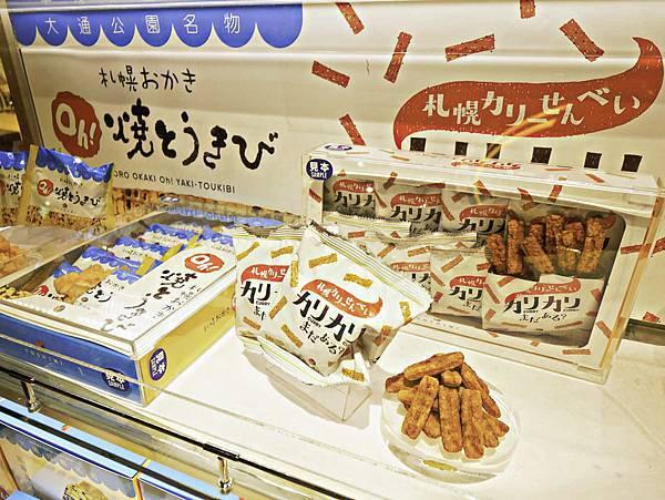 羽田機場必買-28.jpg
