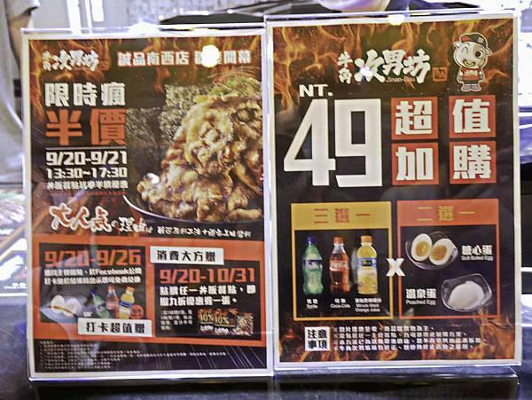 誠品南西店-70.jpg