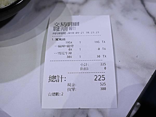 老先覺,三重仁政街-9.jpg