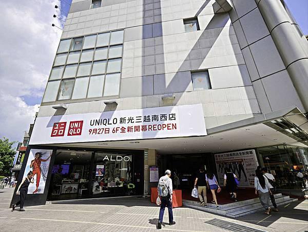 祥富海鮮,台北,新光三越南西店7樓-1.jpg