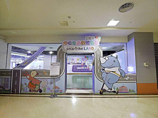 高雄親子飯店,高雄皇家,義大-35.jpg