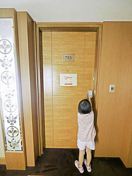 高雄親子飯店,高雄天悅,義大-1.jpg