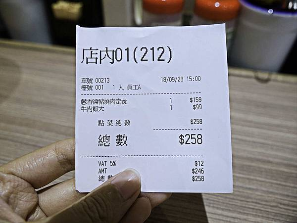 松屋台灣台北菜單-3.jpg
