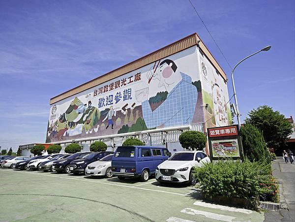 台灣穀堡,彰化親子景點,diy-2.jpg