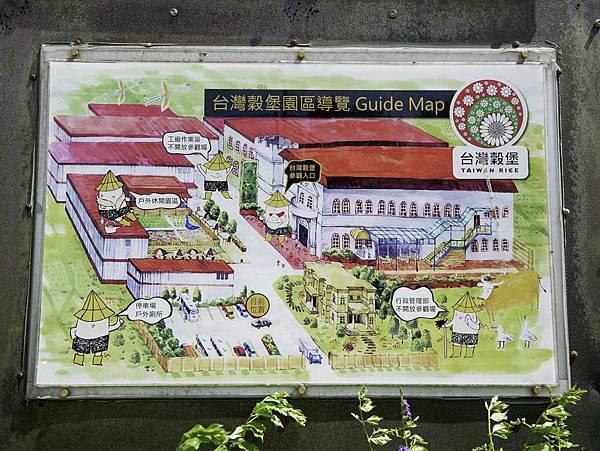 台灣穀堡,彰化親子景點,diy-4.jpg