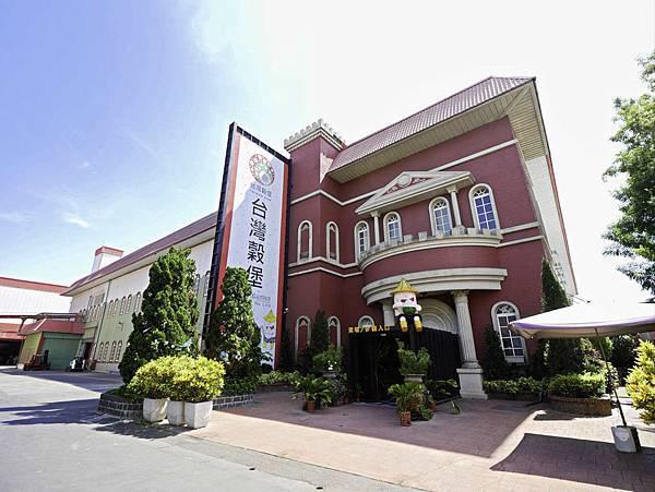台灣穀堡,彰化親子景點,diy-8.jpg