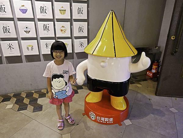 台灣穀堡,彰化親子景點,diy-11.jpg