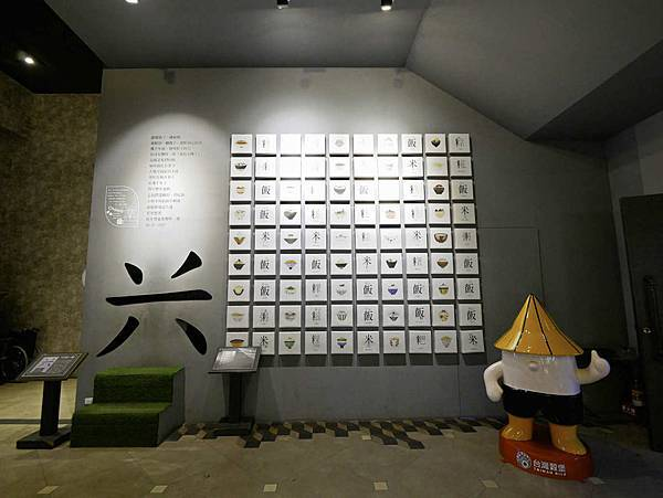 台灣穀堡,彰化親子景點,diy-12.jpg