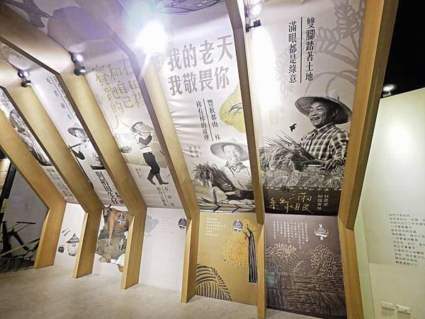 台灣穀堡,彰化親子景點,diy-18.jpg