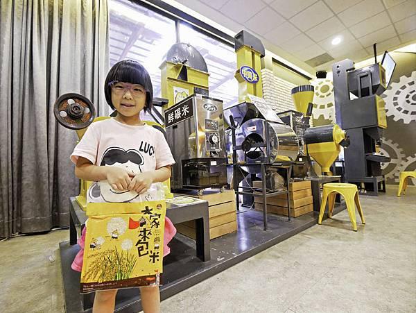 台灣穀堡,彰化親子景點,diy-34.jpg