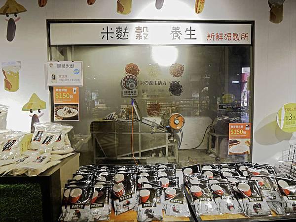 台灣穀堡,彰化親子景點,diy-38.jpg