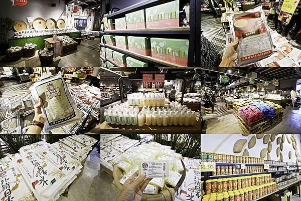 台灣穀堡,彰化親子景點,diy-40.jpg