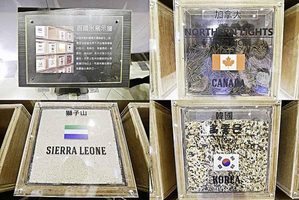 台灣穀堡,彰化親子景點,diy-42.jpg