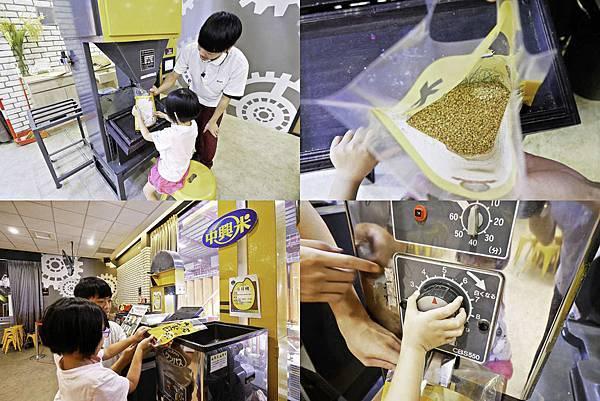台灣穀堡,彰化親子景點,diy-44.jpg