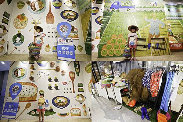 台灣穀堡,彰化親子景點,diy-46.jpg