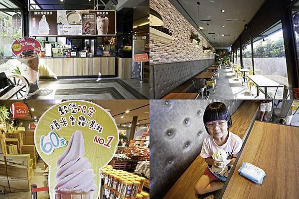 台灣穀堡,彰化親子景點,diy-48.jpg