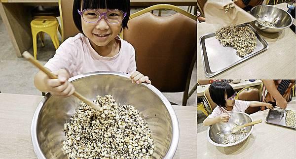 台灣穀堡,彰化親子景點,diy-52.jpg