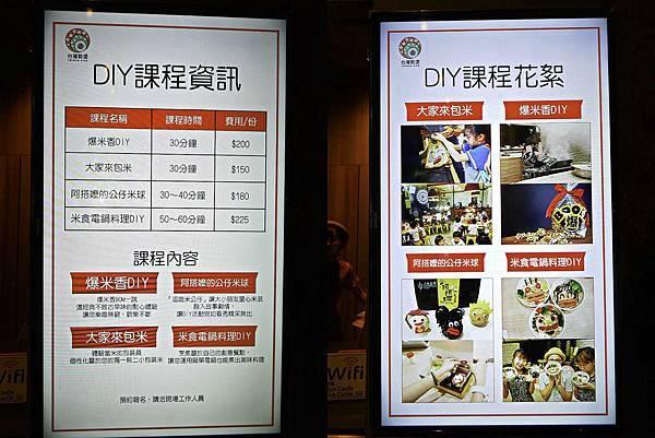 台灣穀堡,彰化親子景點,diy-54.jpg