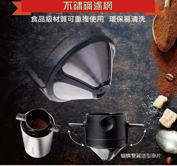【THOMSON】電動研磨咖啡隨行杯USB充電7
