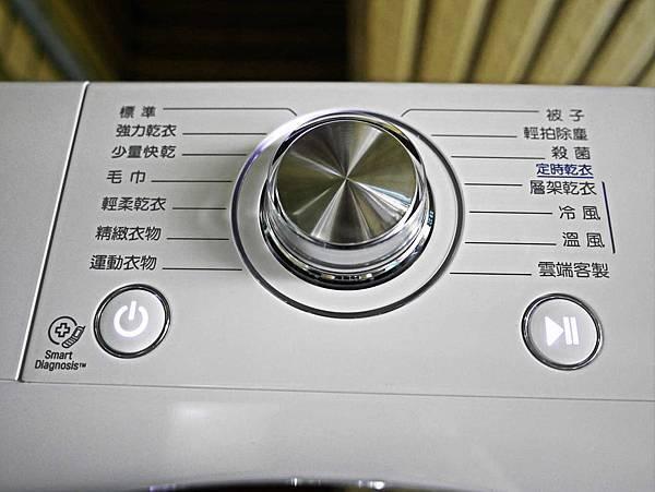 LG-17.jpg