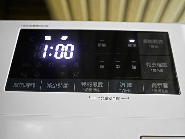 LG-20.jpg