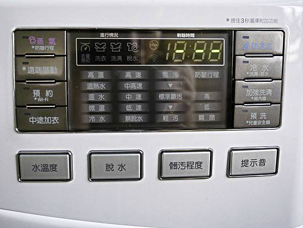 LG-27.jpg