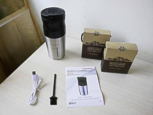 磨豆咖啡機-2.jpg