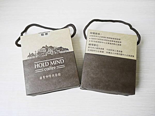 磨豆咖啡機-4.jpg