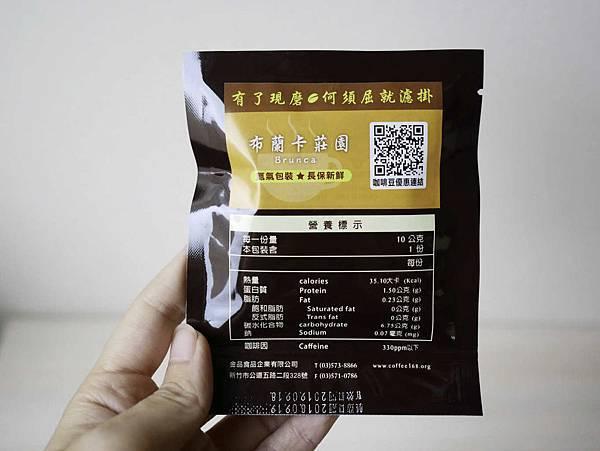 磨豆咖啡機-6.jpg