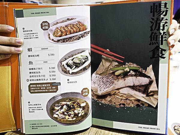 享鴨,菜單,王品烤鴨-12.jpg