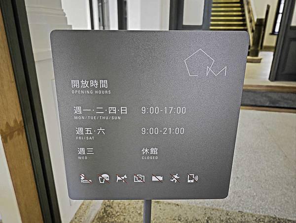 台南美術館,一館-3.jpg