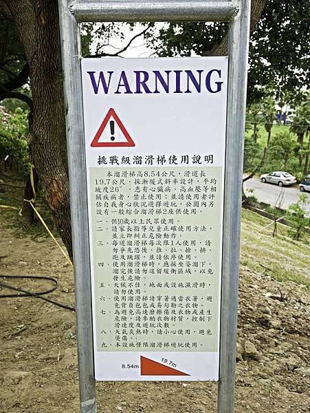 台中921震災紀念公園-2.jpg