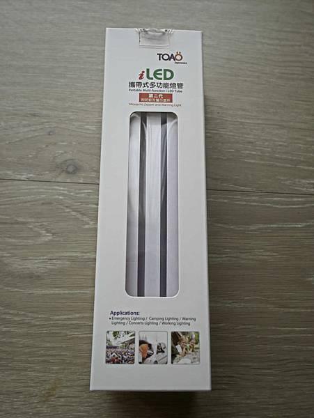 led燈-8.jpg